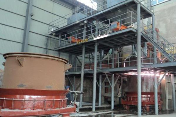 Fused Magnesite Furnace Equipment